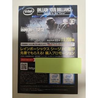 レインボーシックスシージ PC版 購入プロモーション コード
