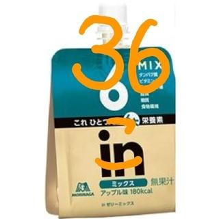 モリナガセイカ(森永製菓)の36袋inゼリー ミックス(その他)