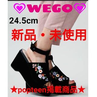 WEGO - ★WEGO★popteen掲載商品★新品・未使用★ベロア素材サンダル