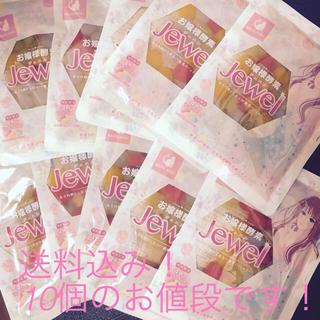 お嬢様酵素 jewel 10個 ストロー1本付き(ダイエット食品)
