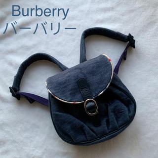 バーバリー(BURBERRY)のBurberry バーバリー リュック バック(リュックサック)
