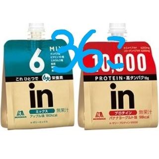 モリナガセイカ(森永製菓)の36袋inゼリー ミックス18袋/プロテイン10000 18袋(プロテイン)