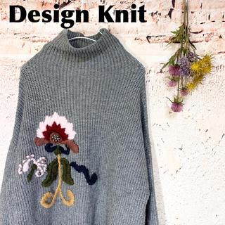 グリモワール(Grimoire)の立体ビジュー&花装飾 モックネックニット ロング丈セーター ケイスリー(ニット/セーター)