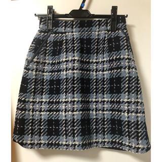 Rirandture - スカート