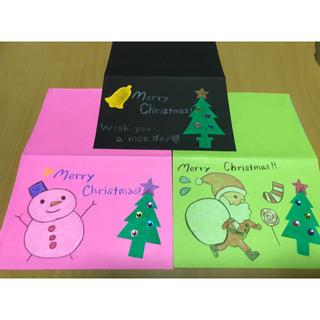手作りメッセージカード(Xmas🎄version)(カード/レター/ラッピング)
