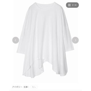 アメリヴィンテージ(Ameri VINTAGE)のAmeri VINTAGEアメリヴィンテージ【新品】HEM DESIGN TOP(Tシャツ/カットソー(七分/長袖))