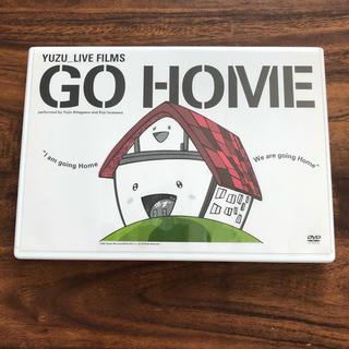 ゆず/Live Films「GO HOME」〈2枚組〉(ミュージック)