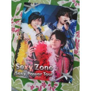 セクシー ゾーン(Sexy Zone)のSexy Zone DVD Sexy PowerTour(初回限定盤)(アイドル)