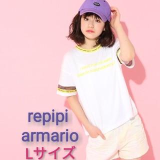 レピピアルマリオ(repipi armario)の【新品】repipi armario 襟ロゴチュール切り替え Tシャツ Lサイズ(Tシャツ(半袖/袖なし))