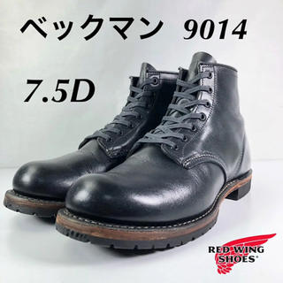 REDWING - ★ベックマン★9014★ブラック★7.5D★レッドウィング★RED WING★