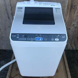 SHARP - 【近郊配送無料】SHARP 6.0kg 洗濯乾燥機 ES-TG60F