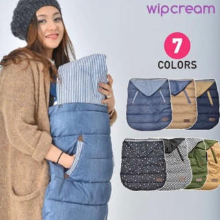 wipcream 2way 防寒ケープ