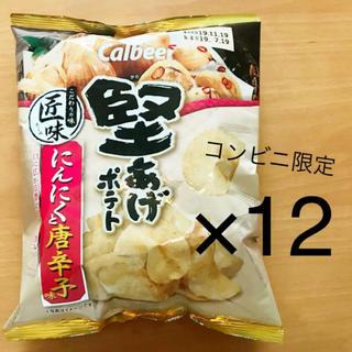 カルビー - 堅あげポテト 匠味 にんにくと唐辛子味 12袋 コンビニ限定 ポテトチップス