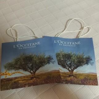 L'OCCITANE - ロクシタン ショッパー2枚