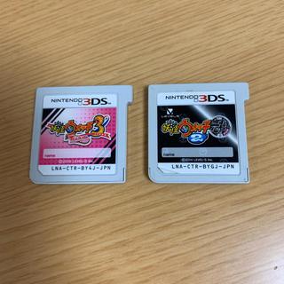 妖怪ウォッチ 3DS ソフト(家庭用ゲームソフト)