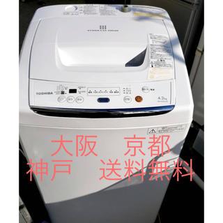 トウシバ(東芝)の東芝 電気洗濯機  AW-42ML   4.2kg      2012年製(洗濯機)