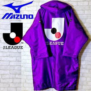 ミズノ(MIZUNO)の【Mizuno✖︎J.LEAGUE】 Jリーグ ベンチコート ナイロンジャケット(ナイロンジャケット)