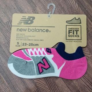 ニューバランス(New Balance)のニューバランス カジュアルソックス レディース(ソックス)