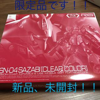 BANDAI - ガンプラ サザビー RG144 クリアカラー