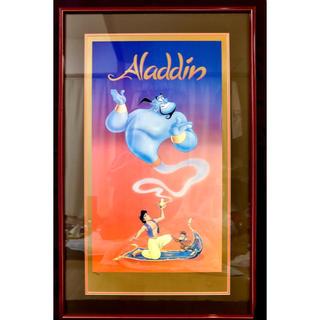 Disney - 希少 アラジン(ブエナビスタ 1992)限定版アート 額装済