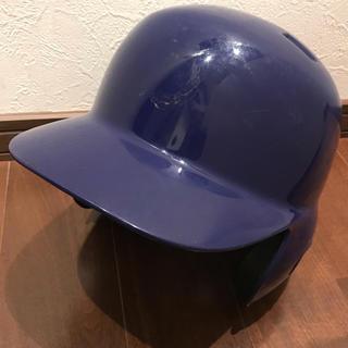 ミズノ(MIZUNO)のミズノ 野球 ヘルメット 軟式(防具)
