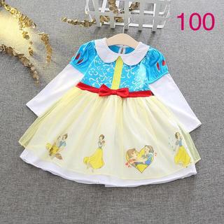 白雪姫 ディズニープリンセス コスチューム なりきり ワンピース ドレス 100(ワンピース)