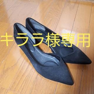 黒パンプス 26.0cm(ハイヒール/パンプス)
