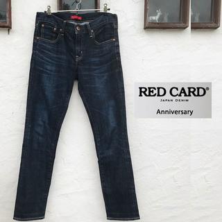 ユナイテッドアローズ(UNITED ARROWS)のRED CARD Anniversary 20thボーイフレンドパンツ24(デニム/ジーンズ)