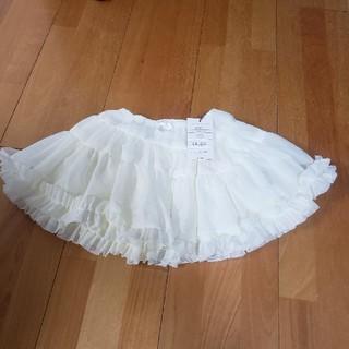 スーリー(Souris)の『新品』sourisチュールスカート80(スカート)