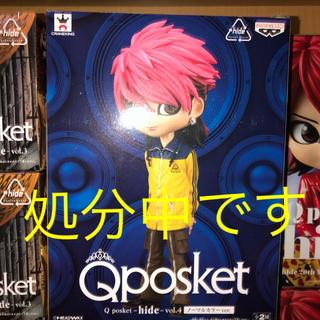 バンプレスト(BANPRESTO)のhide フィギュア vol.4 ノーマル(ミュージシャン)