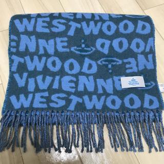 Vivienne Westwood - 本日限定  ヴィヴィアンウエストウッド  マフラー