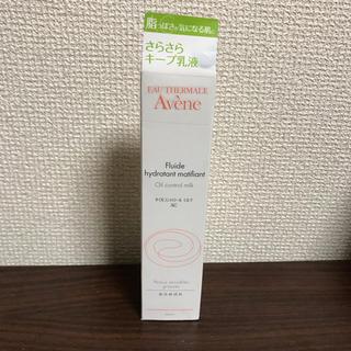 アベンヌ(Avene)の専用品 アベンヌ オイルコントロールミルクAC(乳液/ミルク)