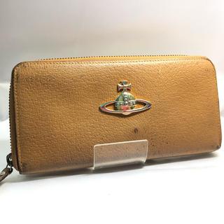 ヴィヴィアンウエストウッド(Vivienne Westwood)のヴィヴィアンウエストウッド 長財布 キャメル ブラウン ラウンドジップ  メンズ(財布)