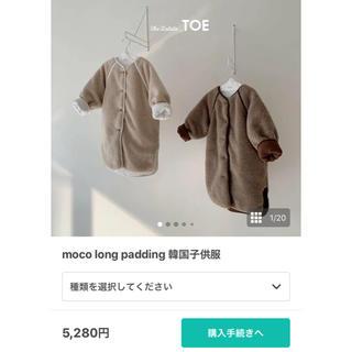コドモビームス(こどもビームス)の韓国子供服 TOE ボアコート(コート)