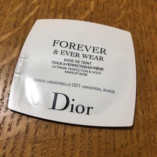 クリスチャンディオール(Christian Dior)のディオールスキン フォーエヴァー&エヴァー ベース(化粧下地)