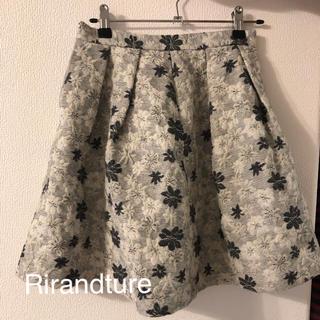 Rirandture - リランドチュール (アルページュストーリー ) ひざ丈スカート