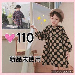 110 ☆新品☆ドットワンピース ふんわり袖 韓国こども服(ワンピース)