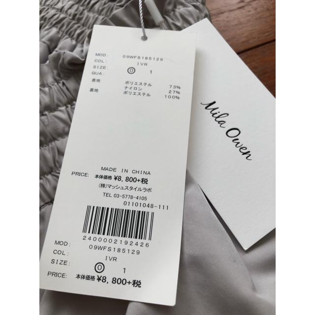 Mila Owen(ミラオーウェン)のミラオーウェン ウエストシャーリングアシメ光沢スカート アイボリー 新品タグ付き レディースのスカート(ロングスカート)の商品写真