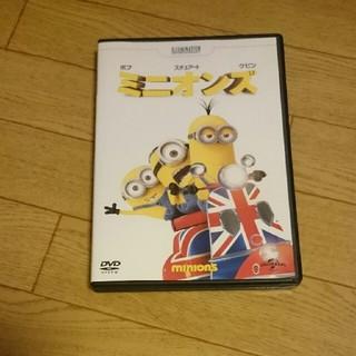 ミニオン - ミニオンズ DVD