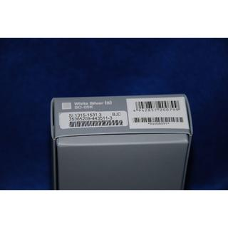 ソニー(SONY)のdocomo Xperia XZ2 Compact SO-05K シルバー (スマートフォン本体)