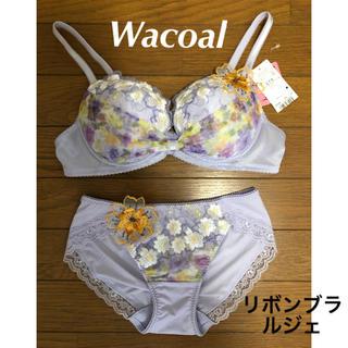 Wacoal - 【新品】ワコール ブラ&ショーツSET リボンブラ ルジェ C75