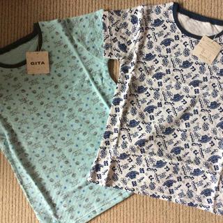ベルメゾン - 【新品】140 半袖(2着合計定価¥1600位)男の子用 2枚 キルトシャツ