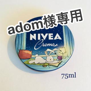 ニベア(ニベア)の2019年限定デザイン☆NIVEAニベアクリーム75ml 青缶(ボディクリーム)