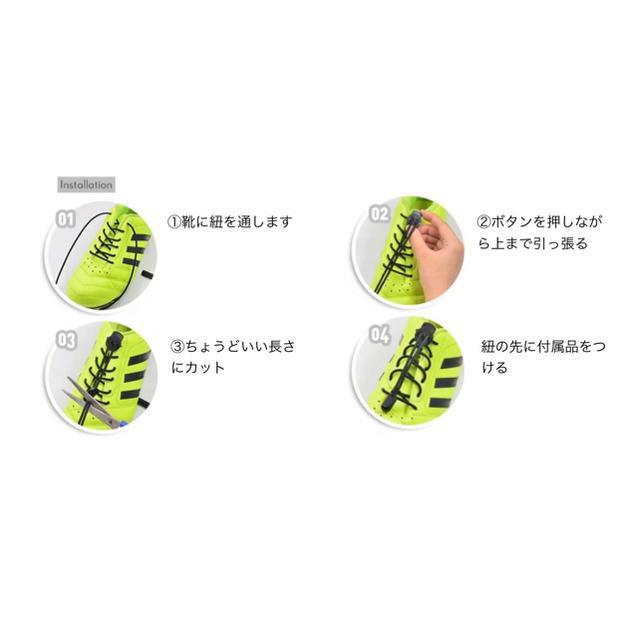 靴紐 スポーツ/アウトドアのランニング(シューズ)の商品写真