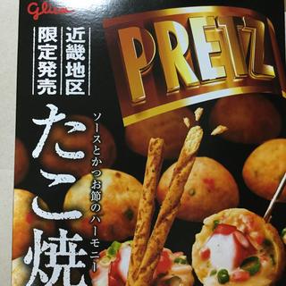 グリコ(グリコ)のポッキーたこ焼き味(菓子/デザート)