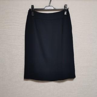 NATURAL BEAUTY BASIC - 新品 NBBスカート