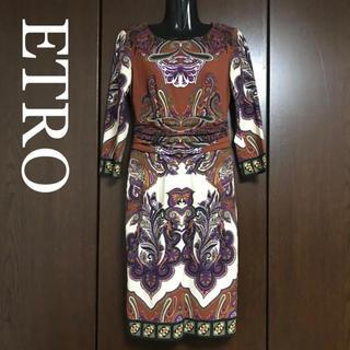 エトロ(ETRO)の【美品】ETRO ウールワンピース 38(ひざ丈ワンピース)