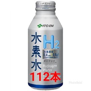 イトウエン(伊藤園)の伊藤園/水素水 410mlボトル缶112本(ミネラルウォーター)