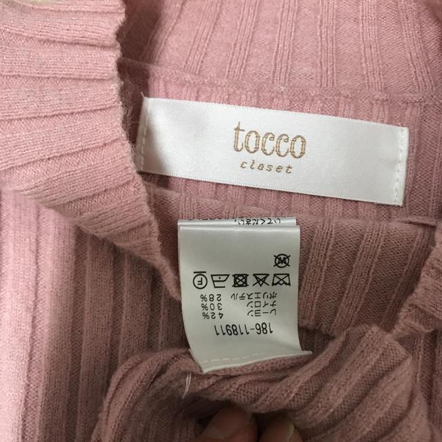 tocco(トッコ)の最終値下げ  TOCCO  ニット レディースのトップス(ニット/セーター)の商品写真