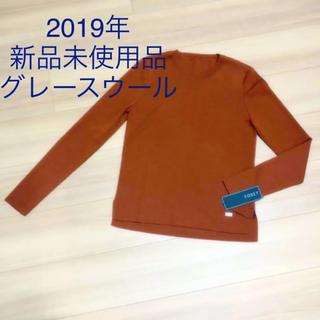 FOXEY - 2019年 フォクシー グレースウール セーター ニット 新品未使用 オレンジ